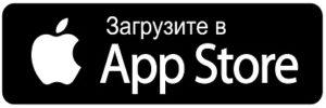 Мобильное приложение для IOS